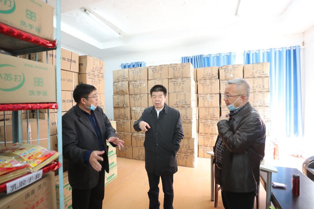 赵光辉书记检查指导防疫物资储备保障工作