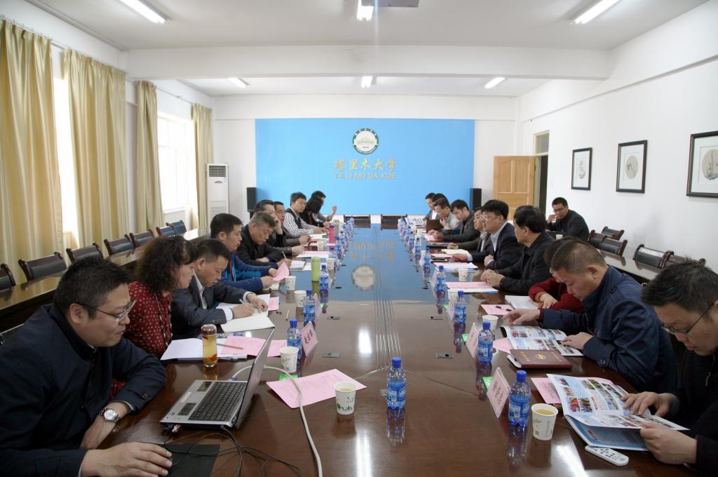 中国地质大学党委副书记傅安洲一行来校访问
